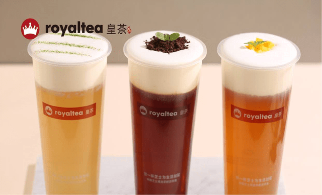 :长沙今日团购:【皇茶royaltea】饮品9选1,建议单人使用,提供免费WiFi