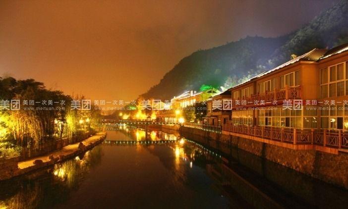 安吉美林度假村座落于竹乡安吉――