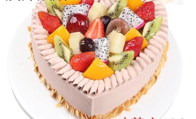 :长沙今日团购:【澳泽烘焙】蛋糕2选1,约10英寸