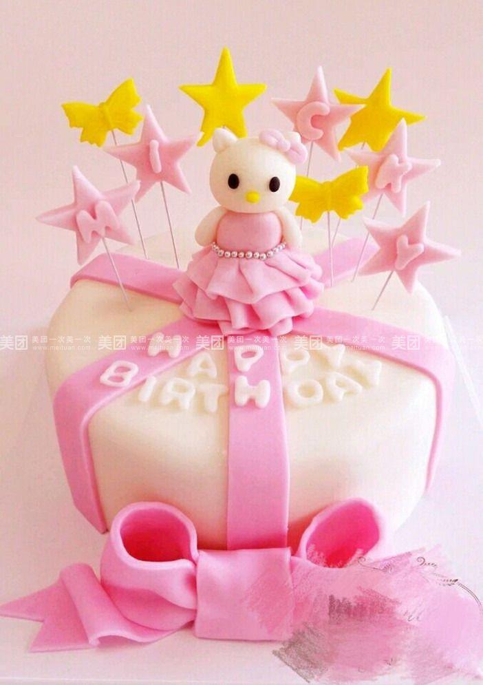 可爱kt猫(翻糖蛋糕)