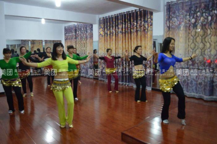 田芸舞蹈会馆