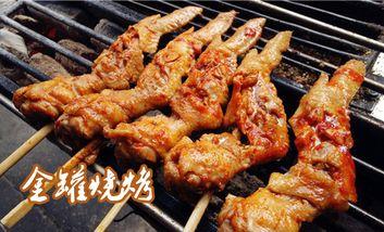 【郴州】金罐烧烤-美团