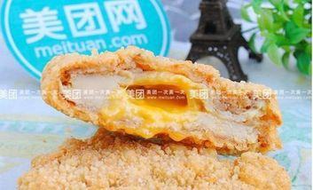 【北京】皇家鸡排-美团