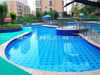 金奥华府游泳池