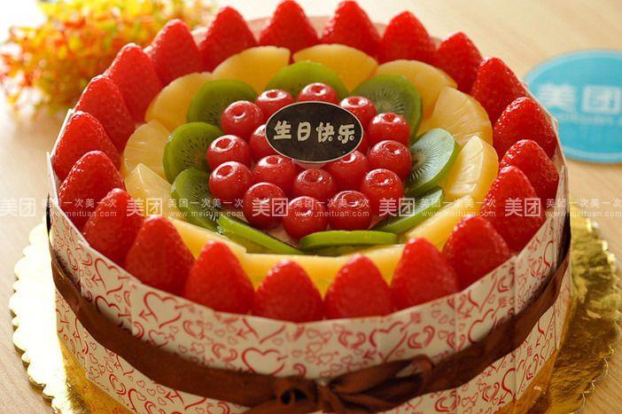 美食团购 甜点饮品 凯文糕点   水果巧克力蛋糕规格:约12 英寸 1,圆形