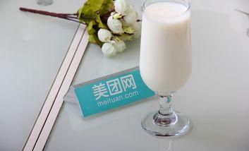 【安平等】宜多多鲜奶吧-美团