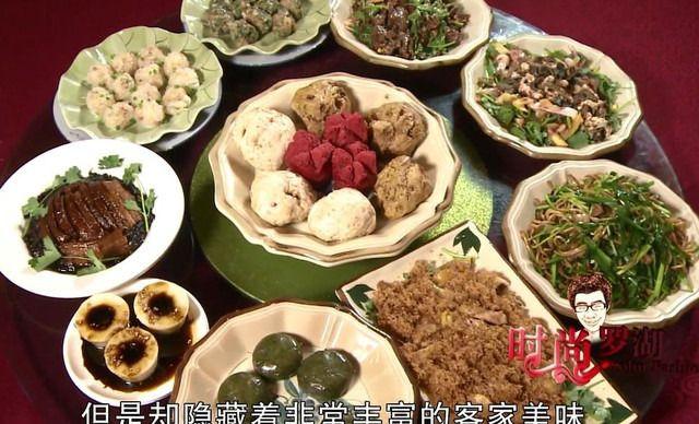 深圳151-200元餐饮美食团购、深圳餐饮美食团美食做学西餐图片