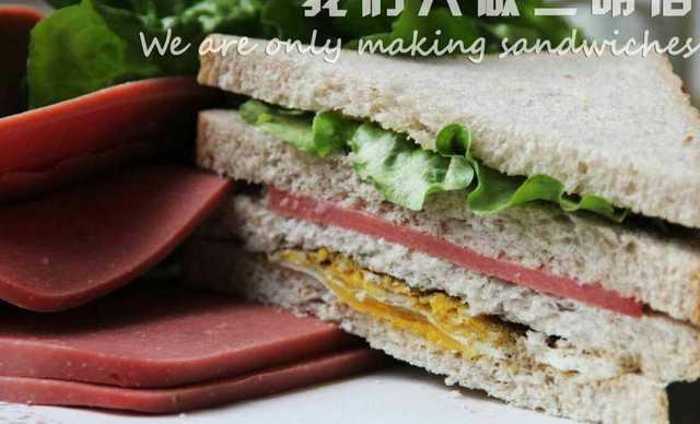 :长沙今日团购:【我们只做三明治】三明治5选1,建议单人使用,提供免费WiFi