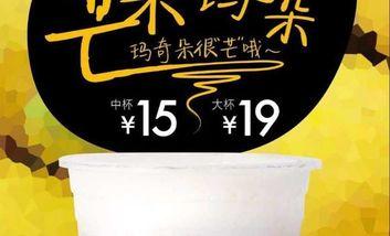 【上海】50岚-美团