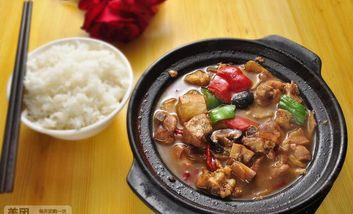 【南京】华雷黄焖鸡米饭-美团