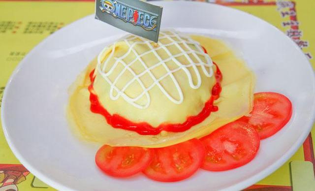 【大学城】海贼王主题餐厅海贼王草冒饭1份,包间免费,提供免费WiFi