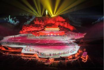 【汽车站】《中国出了个毛泽东》大型实景演出VIP席演出票-美团