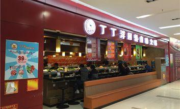 【北京】味美爵回转自助火锅-美团