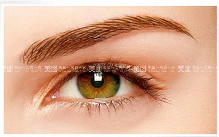 纹眉画法基本步骤