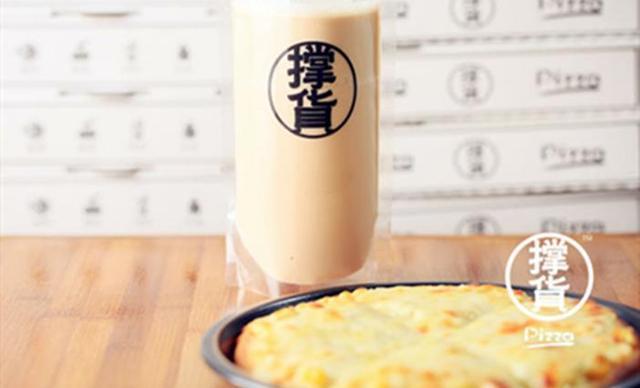 :长沙今日团购:【撑货披萨】浪漫双人餐,提供免费WiFi