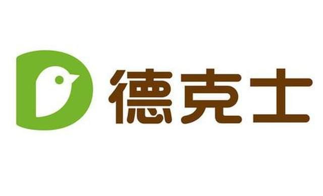 【39店通用】德克士香辣鸡翅1份,包间免费,提供免费WiFi