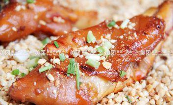 【上海】盘古烤猪蹄-美团