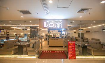 【深圳】石兰韩式自助烤肉-美团