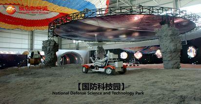 【东阳市】国防科技园(官方儿童票)+横店大智禅寺赠票-美团