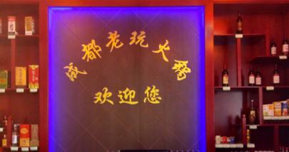 【安丘等】老玩火锅-美团
