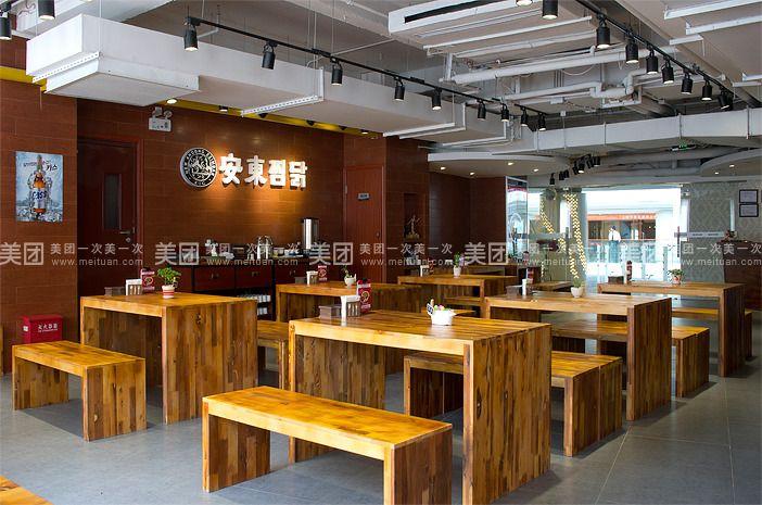 【曲靖安东鸡团购】安东鸡2人餐_美团网上海代表美食图片