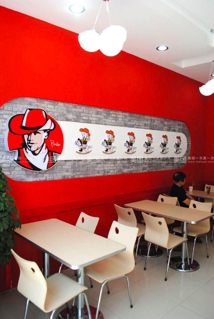 40平米汉堡店装修图片