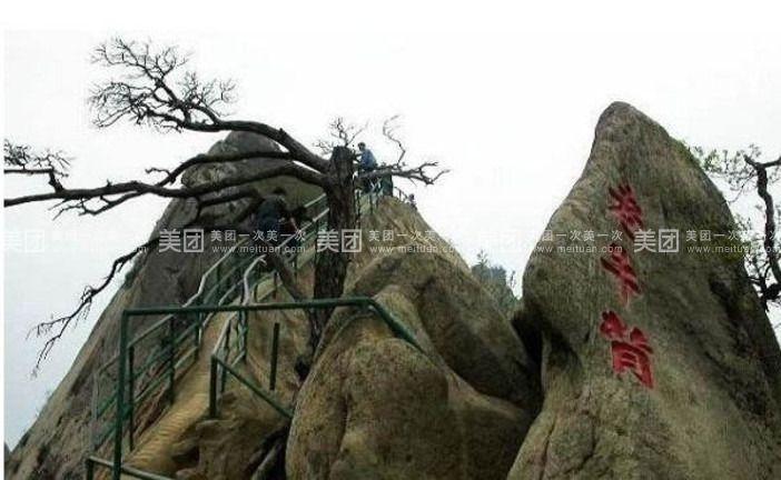 【北京鳳凰山風景區團購】鳳凰山風景區鳳凰山一日游