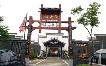【宁乡县】三国体验馆-美团