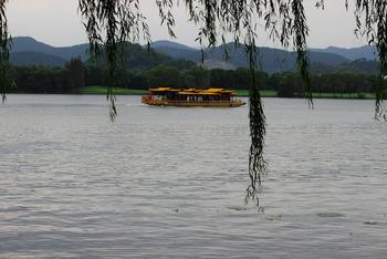 【柯岩风景区】鉴湖古鉴湖游船往返船票14:00(又一村-柯岩-又一村)成人票-美团