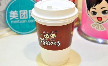 【蚌埠】珍奶工坊-美团