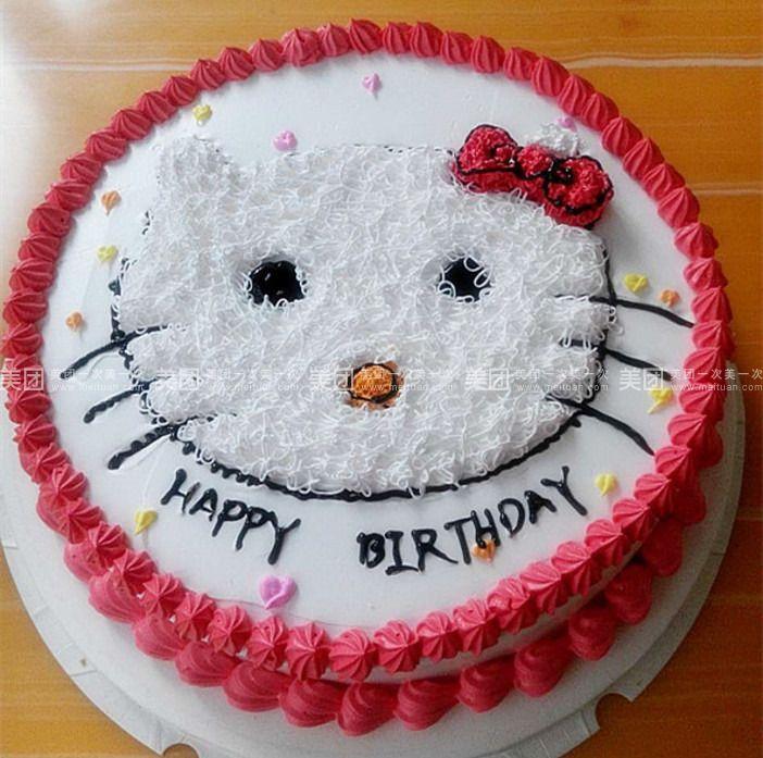 】稻草人面包屋kt猫蛋糕