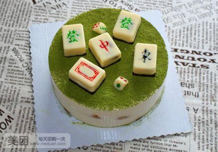 美食团购 蛋糕 天河区 岗顶/龙口 猪头&鱼diy烘焙        美味尽享