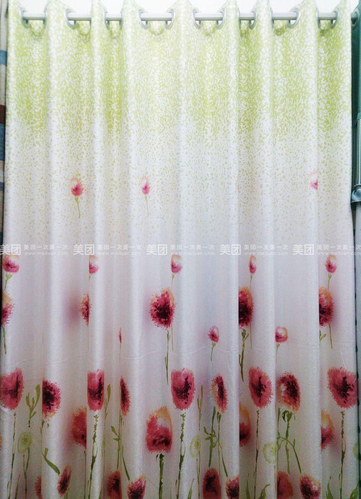 罗马环窗帘制作方法图解