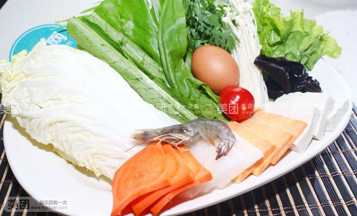 蔬菜大虾拼盘图片