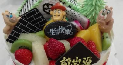 【郴州】新概念蛋糕-美团