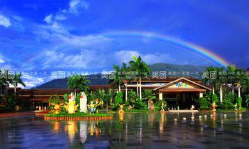 【三亚等】呀诺达雨林一号度假酒店+呀诺达雨林文化旅游区+双早+小鱼温泉-美团