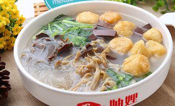 【广州】畅扬老鸭粉丝汤-美团