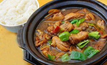 【呼和浩特】安轩黄焖鸡米饭-美团