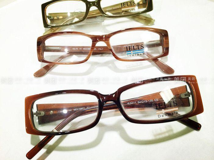 """精 视力眼镜是以""""保护视力健康,承担社会责任,引领时尚潮流,共享眼镜"""