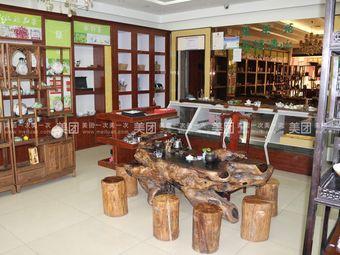 茗茶苑茶楼