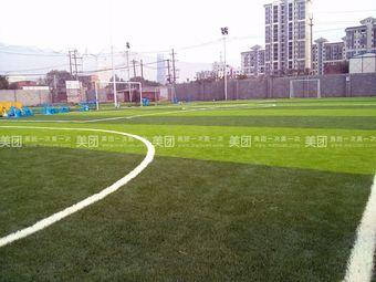 河西足球场