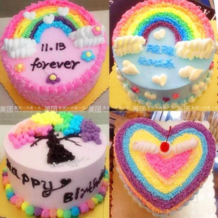 54厘米   彩虹蛋糕  商家介绍      乐多多蛋糕
