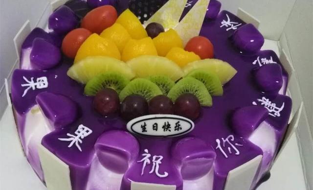 :长沙今日钱柜娱乐官网:【澳麦多伦】创意水果奶油蛋糕多选一1个,约12寸,圆形