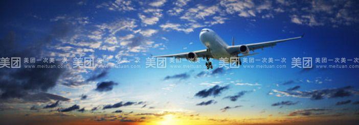 【北京上海至北京/成都/厦门/昆明东航往返+酒店住宿