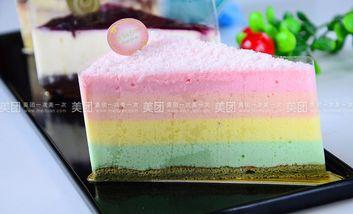 【南京】今天明天烘焙坊-美团