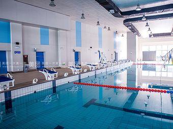 太极体育中心游泳馆