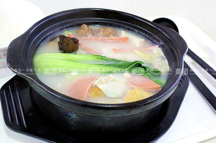 三鲜砂锅米线1份,提供免费WiFi