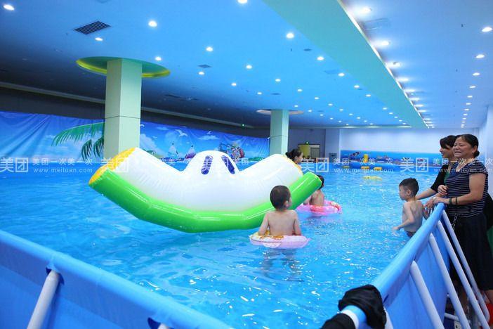 希望儿童城室内游泳池