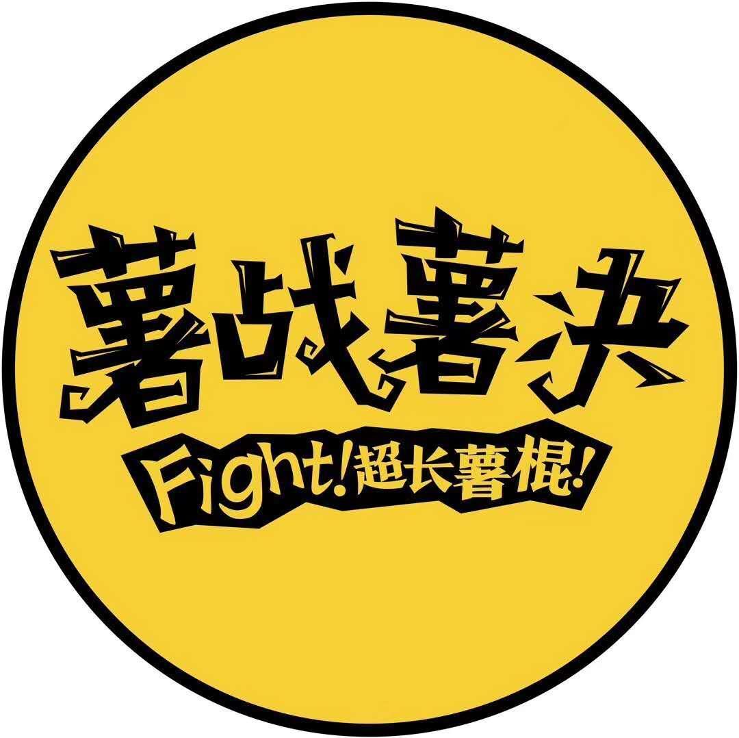 logo 标识 标志 设计 矢量 矢量图 素材 图标 1080_1078