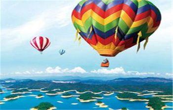 【淳安县】千岛湖天迹热气球俱乐部门票(双人票)-美团